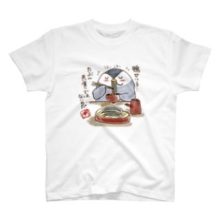 鴨せいろ T-shirts