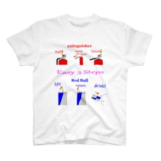 かんたん3ステップ T-shirts