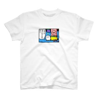 にんげんの エゴでちゅくられた おちり T-shirts