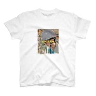 働く姿 xxxnxxx T-shirts