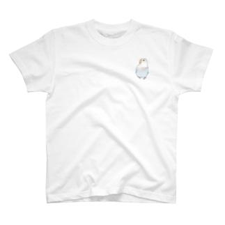おすましコザクラインコ らむねちゃん【まめるりはことり】 T-shirts