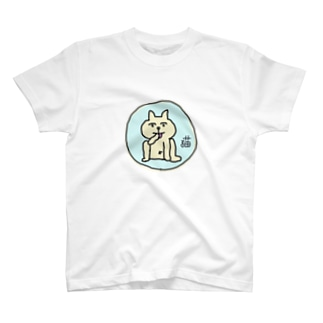 猫3。 T-shirts