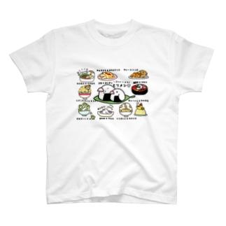 とりメシ T-shirts