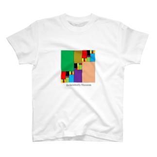 ゼッケンドルフの定理 T-shirts