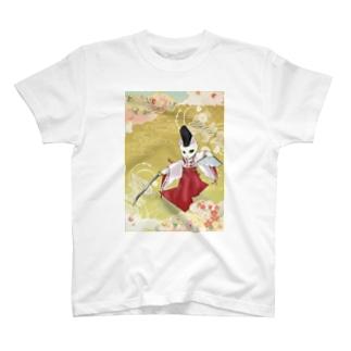 白拍子 T-shirts