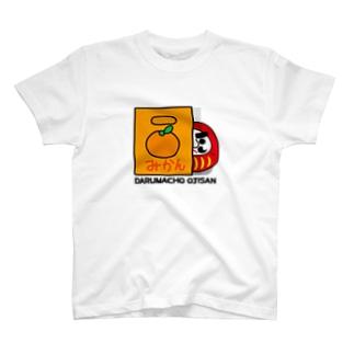 ダルマッチョおじさん T-shirts
