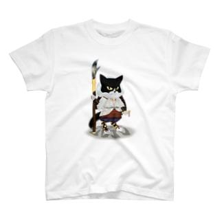 源平戯画 : 武蔵坊弁慶 T-shirts