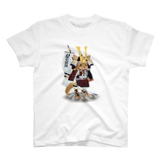 源平戯画 : 源義朝 T-shirts