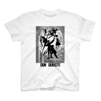 バレエ ドンキホーテ T-Shirt