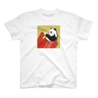 フライドポテトが好きなパンダ T-shirts