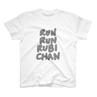 るんるんるびちゃんレタード T-shirts