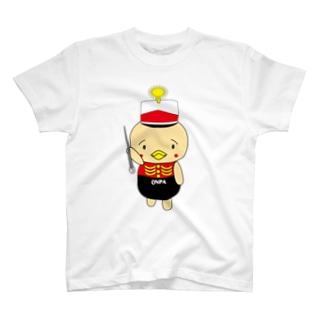 オンパ ドラムメジャー T-shirts