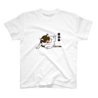NoReach T-shirts
