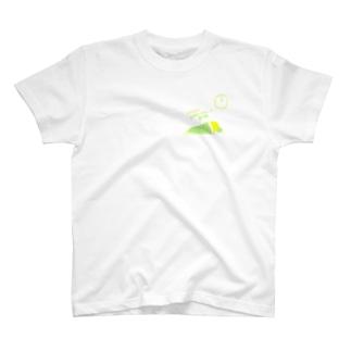 お布団から出ないぞ選手権(ささやか) T-shirts