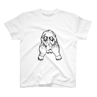 close T-shirts