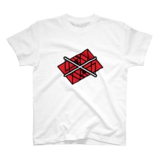 """双ノ子"""" T-shirts"""