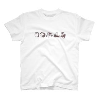 フェレマグ(濃) T-shirts