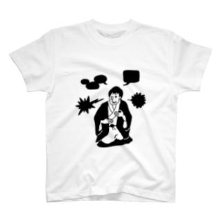 落語 Black T-shirts