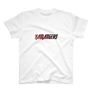 ヤマンジャーズ T-shirts