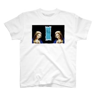 冒険へ T-shirts