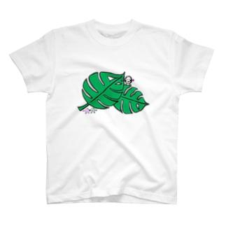 happy_mameのモンステラの葉っぱと豆ちゃん+もっちーず T-shirts