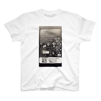 Batterie Toshiba PA3588U-1BRS T-shirts