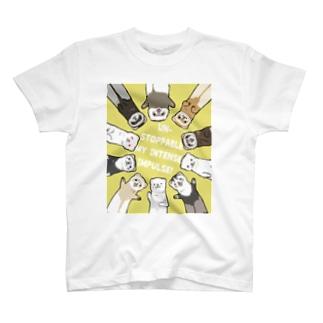 フェレット宣言! T-shirts