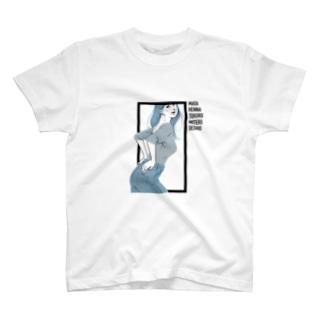 MATA HENNA TOKORO MITERU DESHO T-shirts