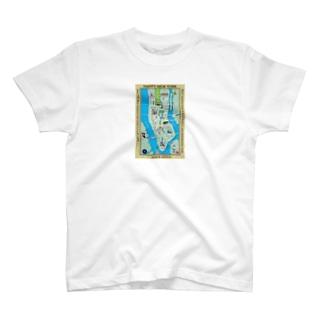 HAPPY NEW YORK! T-shirts