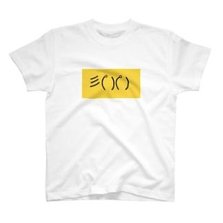なんJやきうTシャツ T-shirts