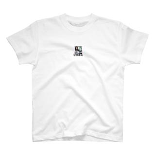 びきT T-shirts
