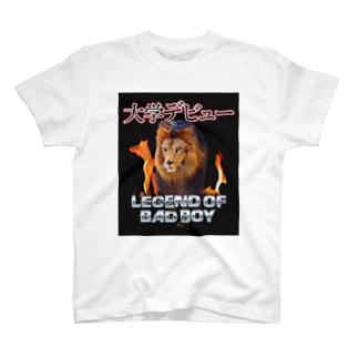 大学デビュー ~LEGEND OF BAD BOY~ T-shirts