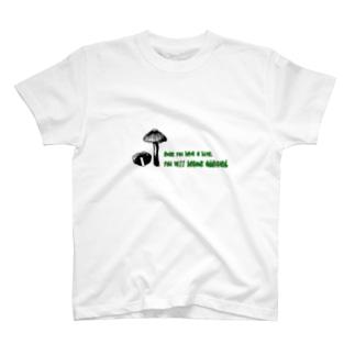 キノコ危険 T-shirts