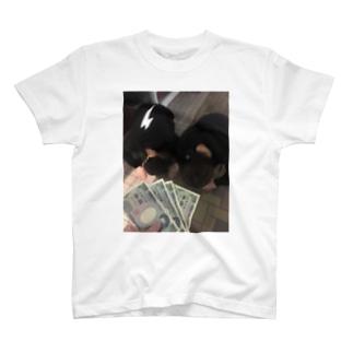 金貸すよ T-shirts