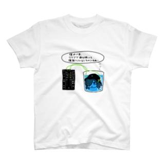 最近の僕ら T-shirts
