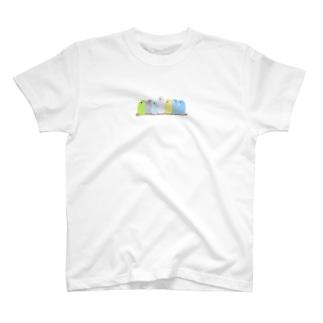 鈴なりマメルリハ T-shirts