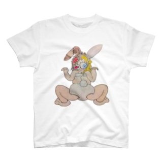 HIPPY-EASTER!! T-shirts