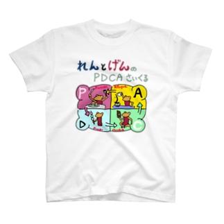 れんとげん(PDCAサイクル) T-shirts