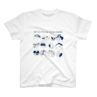 禰津煎餅Tシャツ T-shirts