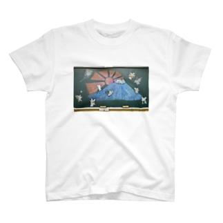 一富士二鷹三なちゅび T-shirts
