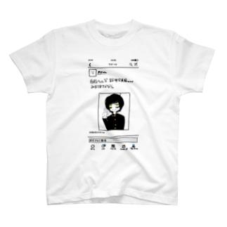 自殺ウィル《ついったーver.》 T-shirts