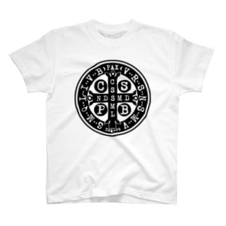 聖ベネディクトのメダイ T-shirts