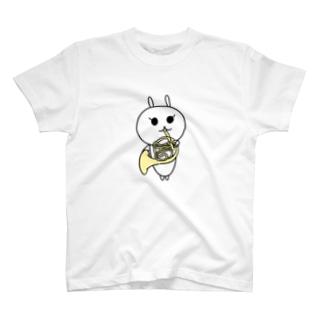 ホルンを吹くきらぽろちゃん(イラスト大ver) T-shirts