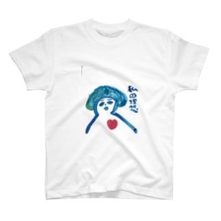 理想 T-shirts