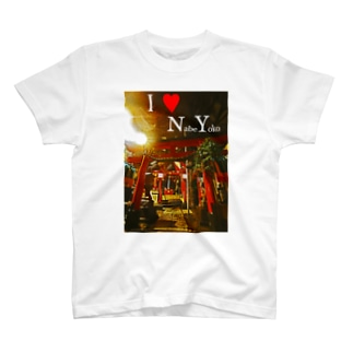 I love NabeYoko 鍋横 中野区 中野 アイラブ鍋横  T-shirts