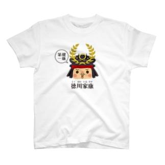 チョイコレ武将(徳川家康) T-shirts