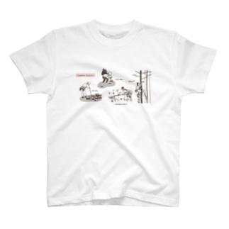 吉野林業 山仕事いろいろ T-shirts