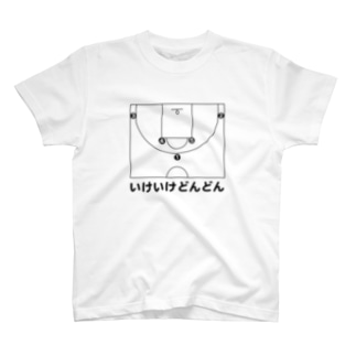 いけいけどんどん T-shirts