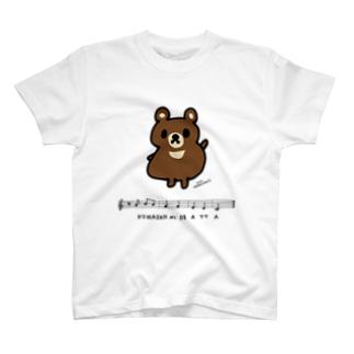 森のくまさん④ T-shirts
