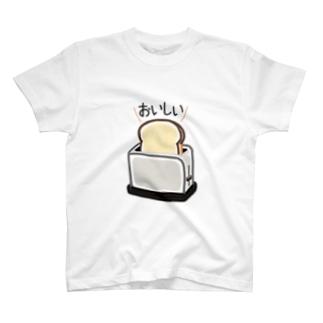 おいしく焼けた食パン T-shirts